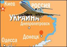 В Украине проведут дополнительную экспертизу переговоров разбившегося Ту-154 - 20061023133548807_1