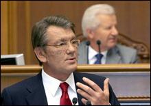 Ющенко внес в парламент законопроект о Кабмине - 20061027140741588_1