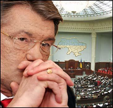 Ющенко принял важное политическое решение! - 20061107194829860_1