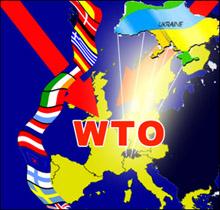 Революция перекрыла Украине путь в ВТО - 20061110182155243_1