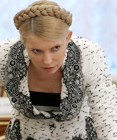 Кушнареву на заметку! Тимошенко в супердорогом прикиде - 20061111111841936_1