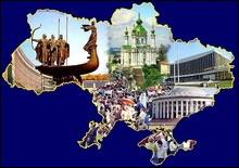 Украинцы называют ситуацию в стране напряженной и конфликтной - 20061116194917437_1