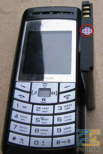 Особенности покупки телефона: взгляд профессионала - 20061118224331362_5