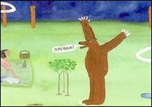 """""""Медвед"""" и """"превед"""" подвергнутся пристальному изучению - 20061129211335209_1"""