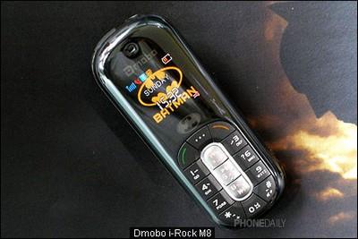 Телефон для Бетмена - 20061201213245183_1