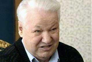 Ельцин не сожалеет о подписании договора, развалившего СССР - 20061207194249624_1