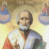 Православные отмечают День Святого Николая - 20061219193858864_1