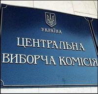 """Верховная Рада """"давит"""" на ЦИК - 20061225193707952_1"""