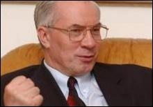 Азаров надеется уравнять экспорт и импорт уже в 2007 году - 20061226204524735_1