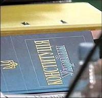 Жирную точку в политреформе поставит… Янукович - 20061227174806367_1