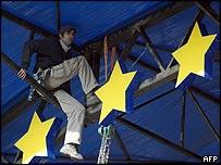 Болгария и Румыния вступили в ЕС - 20070102003656760_1