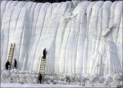 В Харбине своего Ниагарского водопада нет - 20070106201728230_1