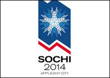 Россия подала официальную заявку на проведение Олимпиады-2014 в Сочи - 20070108221501705_1