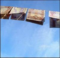 Киевлянам компенсируют тарифы ЖКХ! - 2007010920263598_1