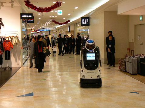 Киборг Reborg-Q встаёт на защиту японских центров - 20070109203412711_1