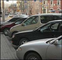 В столице подешевеет парковка - 20070110195241865_1