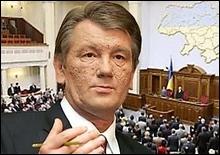 Ющенко ветировал четыре закона - 20070110200141182_1