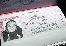 В России умер старейший человек из живущих на Земле - 20070116201432802_1