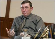 К Луценко подан еще один судебный иск - 20070117235227692_1