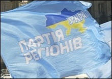 Партия регионов теряет свои позиции - 20070123200416581_1