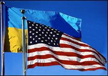 США деньгами помогут Украине побороть бедность и коррупцию - 20070123200507374_1