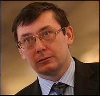 Луценко выходит на большую дорогу. Политическую - 20070129193723577_1