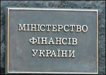 Минфин отчитался о перевыполнении бюджета - 200702011915344_1