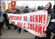 В Украине появился Комитет антинатовской обороны - 20070202202801130_1