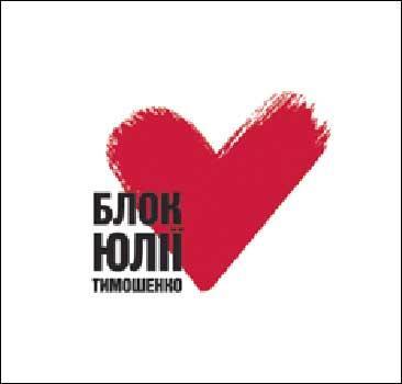 """Тимошенко готовит весенний """"сюрприз"""" - 20070212141945471_1"""