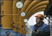 Газ України сокращает газоснабжение предприятий-должников - 20070212142439774_1