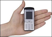 """В Израиле разработали """"кошерный"""" телефон - 20070215003847973_1"""