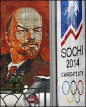 Международный олимпийский комитет позитивно оценил заявку Сочи - 20070223205326465_1