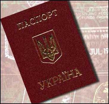 В Украине вводятся новые паспорта! - 20070302220026984_1