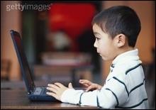 87% населения планеты не имеют доступа к интернету - 20070302222459854_1