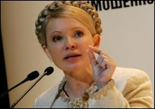 Тимошенко сравнила Украину с аквалангистом - 20070304213944656_1