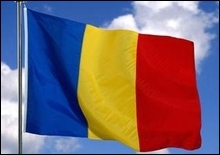 Румыния просит Украину ввести безвизовый режим - 20070306191225582_1