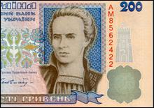 Банкнота номиналом 200 грн поменяет лицо - 20070312205541185_1