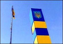 Еще одна европейская страна упростила визовый режим для Украины - 20070316171813861_1