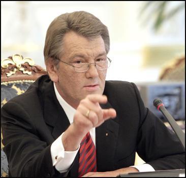 """Ющенко – России: давайте расставим все точки над """"і"""" - 20070321161106711_1"""