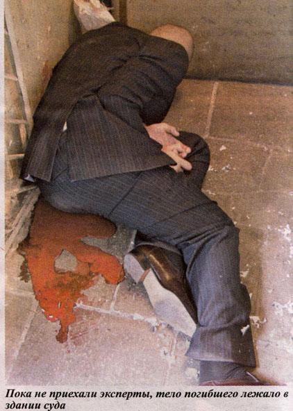 СРОЧНО! Опубликованы фотографии тела Курочкина... - 20070329113929354_2