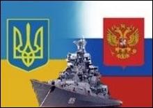 Украина потребовала у России объяснить выстрел боевого корабля в Севастополе - 20070329211207208_1