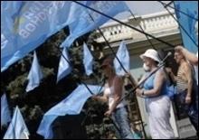 Партия регионов нанимает молодежь для поездки в Киев - НСНУ - 20070329211354796_1