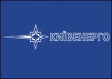 Киевэнерго отключили от газоснабжения - 2007041023580952_1