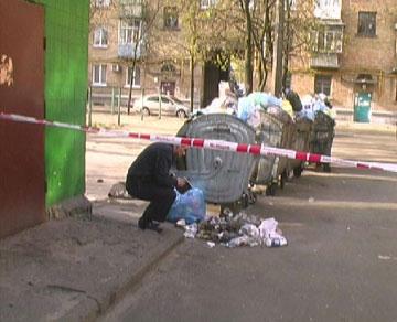 Страшная находка в одном из киевских дворов - 2007041711521297_5