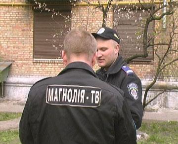 Страшная находка в одном из киевских дворов - 2007041711521297_6