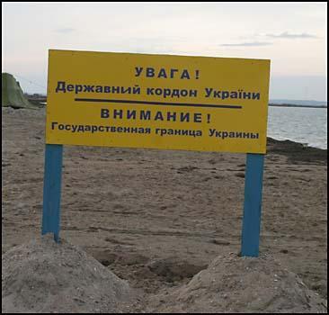 У Кабмина дошли руки до Тузлы - 20070418185857509_1