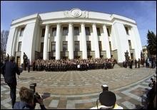Украинский парламент находится под влиянием подземных сил - 2007042420372323_1