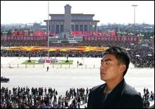 В Китае свыше 90 млн человек носят фамилию Ван - 20070501221020325_1