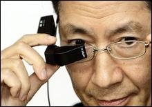 Завтра в продажу поступает японский минителевизор - 2007052210251684_1