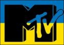 MTV- Ukraine получила лизензию на вещание - 20070523165751595_1